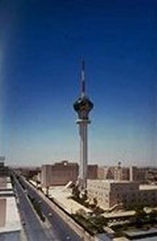 Riyadh Television Tower Click to view high resolution version