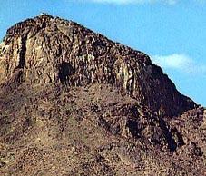 Thawr Mountain - Hajj